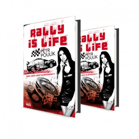 Rally is life double pack